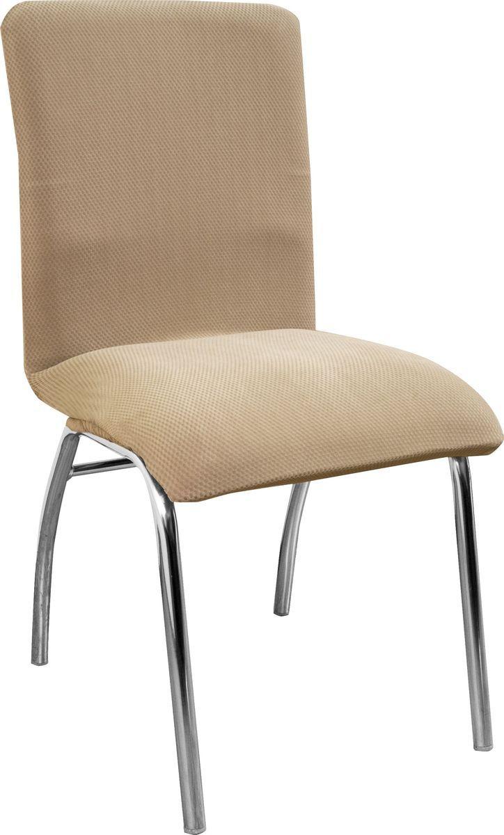 Чехол на стул Медежда Бирмингем, цвет: бежевый1408031103002Чехол на стул из коллекции Бирмингем изготовлен из стрейчевого велюра. Поверхность велюра приятно для прикосновений. Сочетание нежности и прочности - визитная карточка велюра. Вещи из него даже спустя много лет смотрятся, как новые. Велюр - по праву один из уверенных лидеров среди мебельных тканей.Тонкий геометрический дизайн добавляет уют помещению. Чехол легко растягивается и хорошо принимает форму стула.