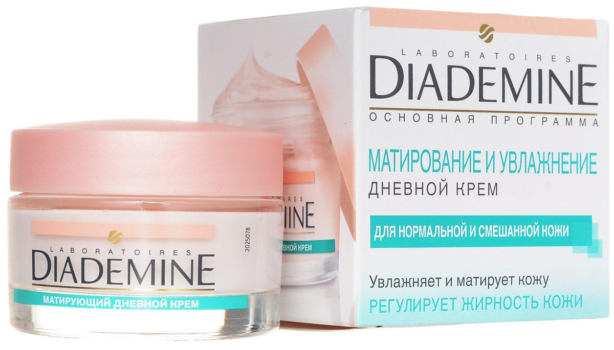 Diademine Крем дневной Матирование и увлажнение, для нормальной и смешанной кожи, 50 мл