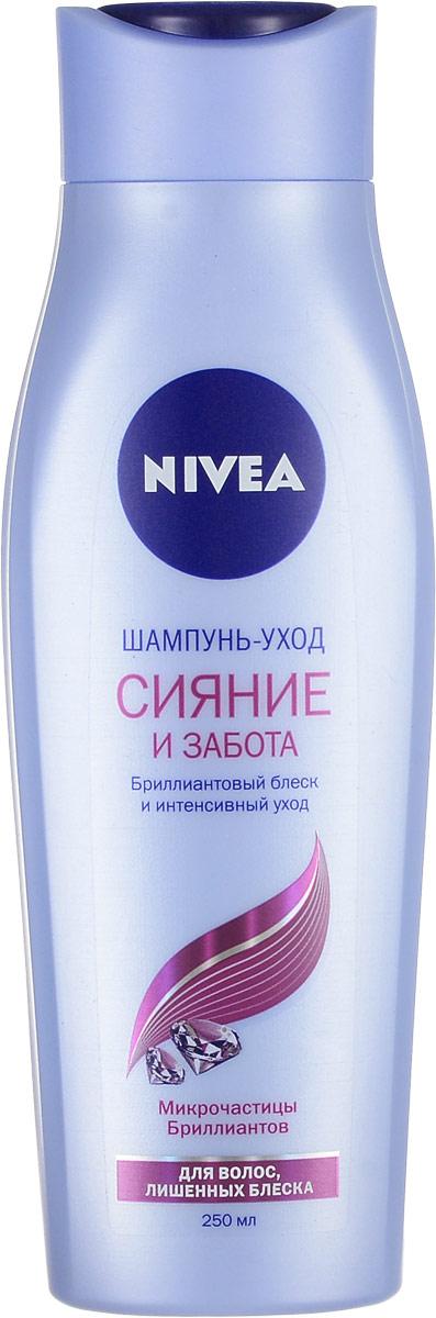 NIVEA Шампунь «Сияние и забота» 250 мл10038552Почувствуйте заботу о ваших волосах! С обновленной линейкой средств по уходу за волосами от NIVEA ваши волосы выглядят красивыми и здоровыми, и к ним приятно прикасаться. Для волос средней длины и длинных волос. Волосы средней длины и длинные волосы могут выглядеть тусклыми и безжизненными, лишенными блеска и мягкости. Шампунь ОСЛЕПИТЕЛЬНЫЙ БРИЛЛИАНТ с Микрочастицами Бриллиантов и Жидким Кератином: придает волосам многогранный бриллиантовый блеск, мягко очищает и ухаживает за волосами, делает волосы мягкими и послушными. Жидкий Кератин восстанавливает структуру волоса по всей длине и глубоко питает волосяные луковицы, обеспечивая здоровый рост волос и защищая их от негативного воздействия окружающей среды. Микрочастицы Бриллиантов известны своим свойством отражать свет, тем самым усиливая блеск волос. Благодаря содержанию Микрочастиц Бриллиантов шампунь ОСЛЕПИТЕЛЬНЫЙ БРИЛЛИАНТ придает волосам многогранный блеск. При регулярном использовании средства серии...