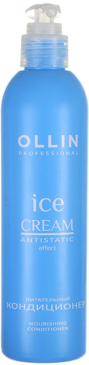 Ollin Питательный кондиционер Ice Cream Nourishing Conditioner 250 мл (Ollin Professional)