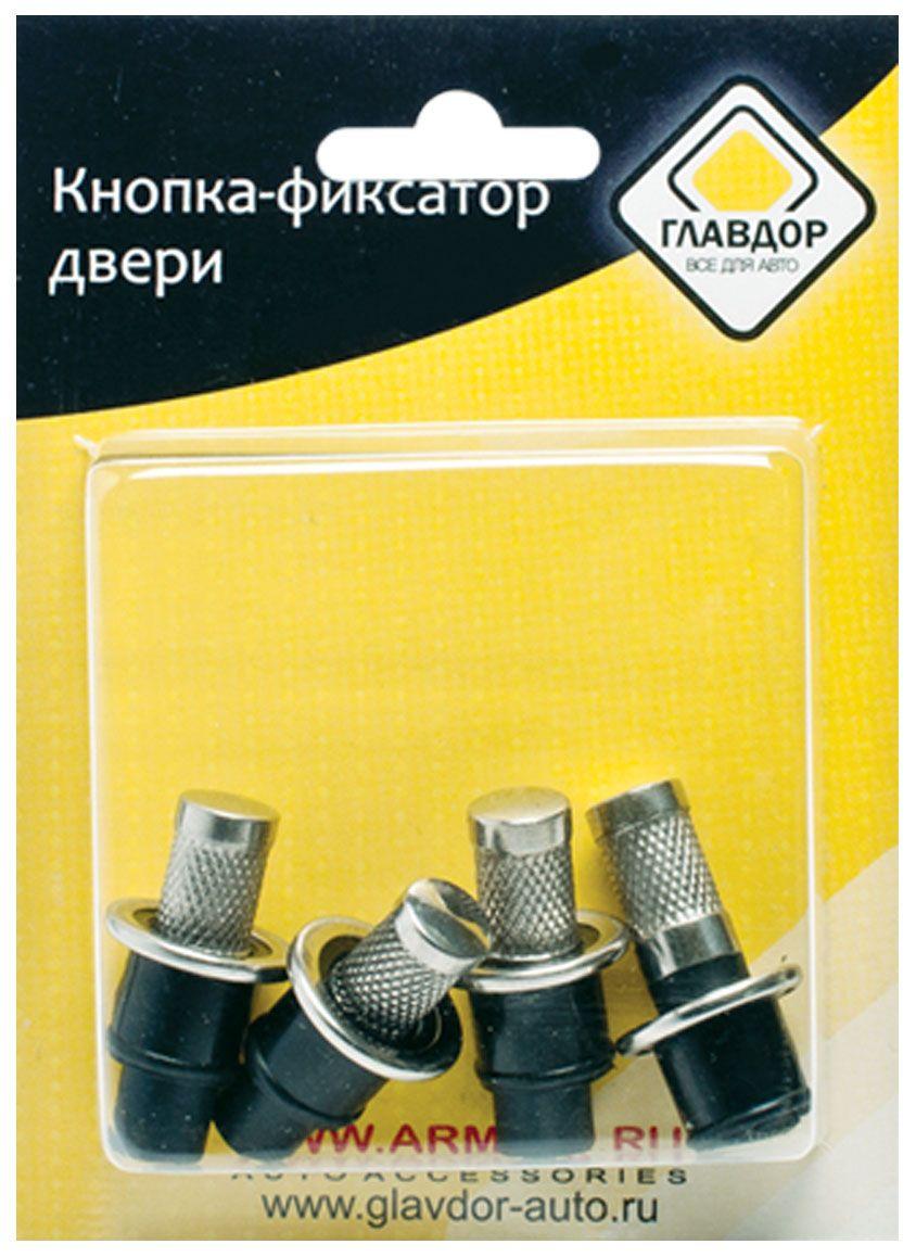 Кнопка-фиксатор двери Главдор, для ВАЗ 2110-15, 4 шт. GL-244GL-244Стильные кнопки-фиксаторы из нержавеющей стали для двери Вашего Авто.