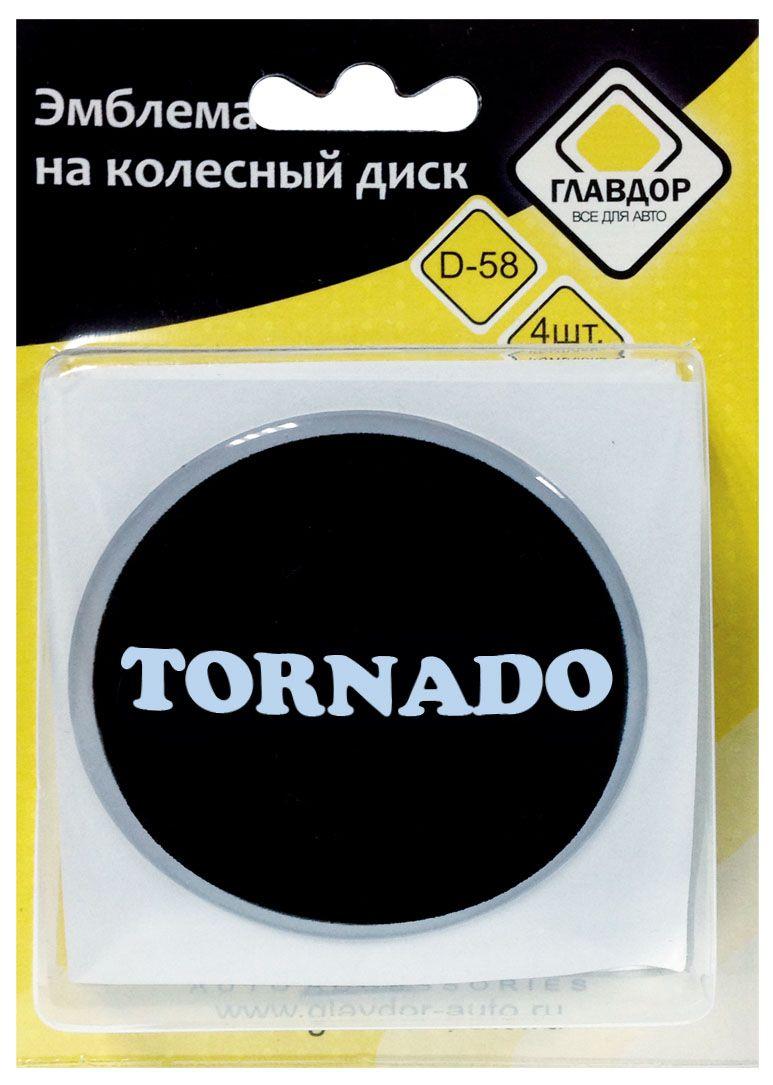 Эмблема на колесный диск Главдор Tornado, диаметр 58 мм, 4 штGL-294Декоративная наклейка на колесный диск Главдор Tornado выполнена из силикона. Фиксируется с помощью двойного скотча. Диаметр эмблемы: 58 мм. Количество: 4 шт.