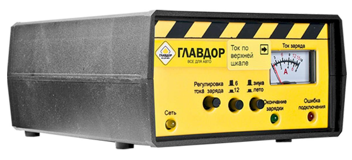 Зарядное устройство Главдор Лето/Зима, 6/12А, 6-120Ач. GL-45-40GL-45-40Импульсное зарядное устройство, полностью автоматическое с системой стабилизации тока и напряжения. Производство Россия.