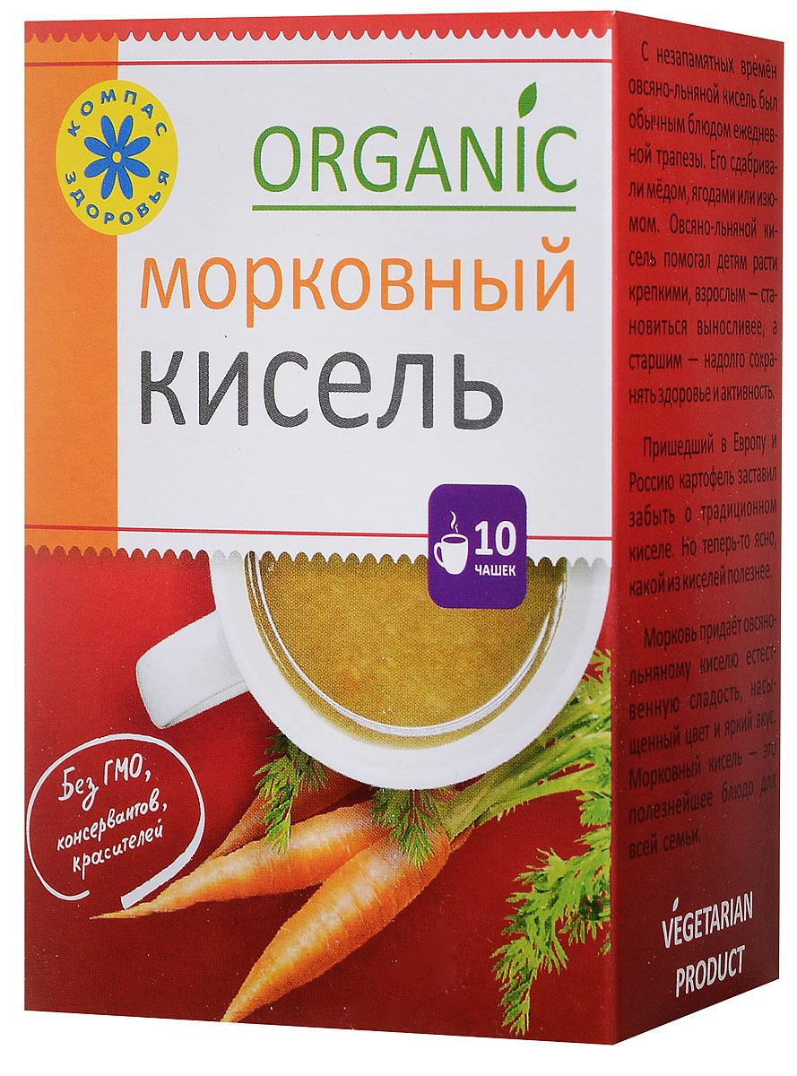Компас Здоровья Морковный кисель овсяно-льняной, 150 г00000001036Кисель овсяно-льняной Компас Здоровья Морковный особенно полезен детям и пожилым людям. Этот овсяно-льняной кисель с добавлением сухой мелкоразмолотой моркови - полезнейшее блюдо для всей семьи. Он выручит вас в дороге и на работе, поможет детям расти крепкими, а людям почтенного возраста сохранять бодрость и хорошее пищеварение. Морковный кисель не содержит крахмала и потому особенно полезен людям, заботящимся о хорошем зрении и предупреждении сахарного диабета. Отведайте Морковный овсяно-льняной кисель - и получите пользу и удовольствие одновременно. Попробуйте улучшить качество здоровья с помощью киселя, сделав это блюдо главным на обеденном столе.