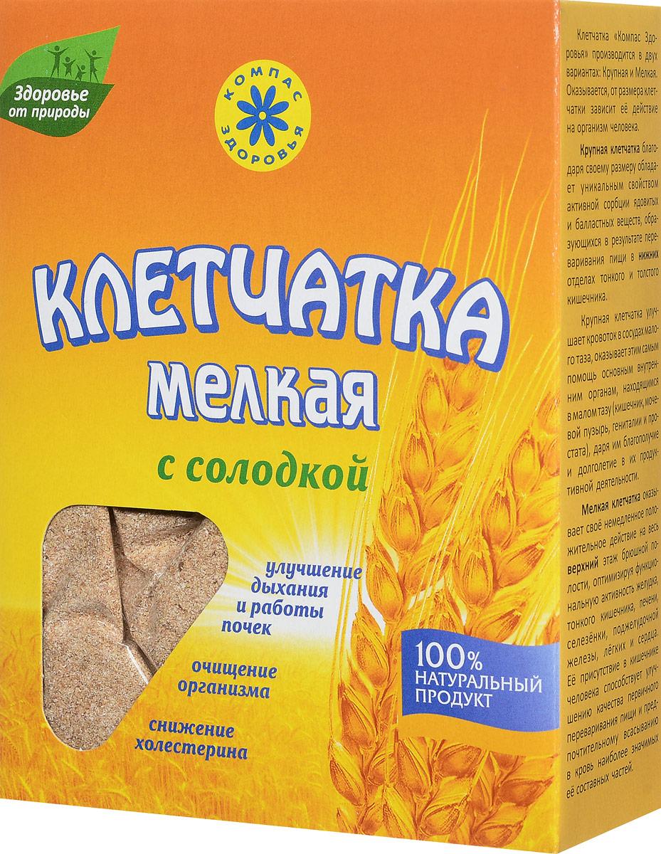 Компас Здоровья Мелкая с солодкой клетчатка пшеничная, 200 г00000000382Клетчатка с солодкой сохранила в себе все полезные свойства мелкой клетчатки. Солодка придает ей дополнительные оздоравливающие свойства. Она нормализует взаимодействие эндокринной, иммунной и центральной нервной систем, положительно влияет на работу легких, почек и мочевого пузыря, улучшает дыхательную функцию. Восстанавливая тонкое взаимодействие между сердцем, почками и легкими, солодка (в содружестве с мелкой клетчаткой) регулирует водно-солевой обмен, избавляет от задержки жидкости и солей в организме. Дыхание становится свободнее, а это облегчает работу сердечно - сосудистой системы. Пшеничная клетчатка Компас Здоровья Мелкая с солодкой - ежедневная естественная забота о себе.