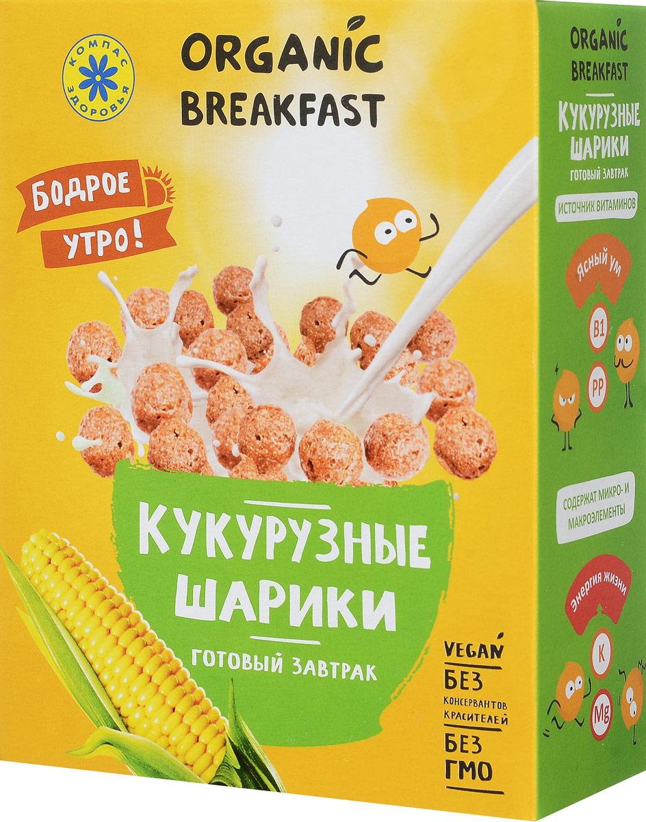 Компас Здоровья Кукурузные шарики готовый завтрак, 100 гУТ000003734Готовый завтрак Компас Здоровья Кукурузные шарики - это источник микроэлементов и пищевых волокон. Содержание жира в кукурузных шариках менее 2%. Пищевые волокна чистят кишечник. Шарики содержат витамины группы В, РР, калий, магний, поддерживают баланс макро- и микроэлементов. Содержат сложные углеводы, которые усваиваются постепенно в течение 2-4 часов, создавая чувство сытости при меньшем количестве еды. Попробуйте Кукурузные шарики с молоком, йогуртом или растительным молочком Компас Здоровья!