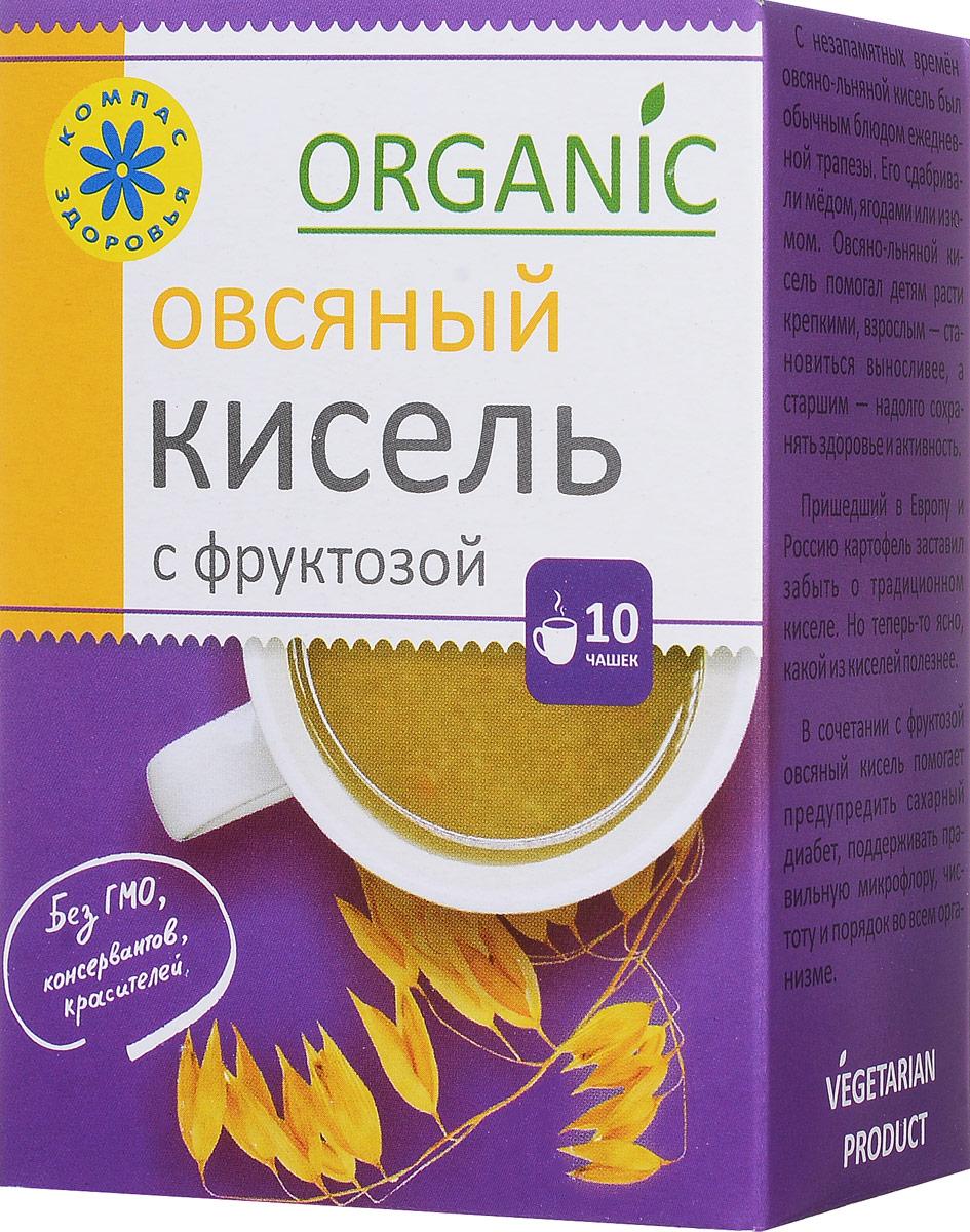 """Кисель овсяно-льняной с фруктозой Компас Здоровья """"Овсяный"""" не содержит глюкозы. Улучшает работу поджелудочной железы и печени. Улучшает качество работы поджелудочной железы и печени. Не содержит глютена. Овес - это знаковое растение российской кухни, которое играет в питании человека особую роль, выступая в качестве универсального общеукрепляющего средства. Овес полезен при наступлении старческого бессилия, беременности, ожирения, истощения нервной системы (астенические состояния), половой слабости у мужчин. Сочетаясь с фруктозой, в составе данного киселя, овес приобретает особую целебную силу, способную препятствовать развитию диабета, анемии, бессонницы, атеросклероза, туберкулеза и прекрасно очищающую организм от """"шлаков"""" и токсинов. Попробуйте улучшить качество здоровья с помощью овсяно-льняного киселя с фруктозой, сделав это блюдо главным на обеденном столе."""