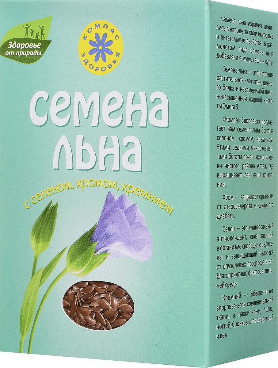 """Семена льна """"Компас Здоровья"""" с селеном, хромом, кремнием - это источник лецитина. Способствует снижению уровня холестерина и сахара. Профилактика онкологических заболеваний. Обязательный неотъемлемый компонент системы натурального питания народов России и других стран мира. Это простое и доступное средство поддержки здоровья и работоспособности человека. Семена льна богаты белками (33%), клетчаткой (25%), полезными жирами (до 40%). Жиры представлены преимущественно альфа-линоленовой полиненасыщенной жирной кислотой (Омега-3). Омега-3 не образуется в человеческом организме и поэтому должна ежедневно поступать к клеткам и тканям человека с пищей. Омега-3 участвует в работе иммунной, эндокринной, нервной и сердечно-сосудистой систем человека. Семена льна содержат фитоэстрогены, регулирующие гормональный баланс и помогающие прекрасной половине человечества сохранять молодость и здоровье. Белки семян льна имеют очень большую биологическую..."""