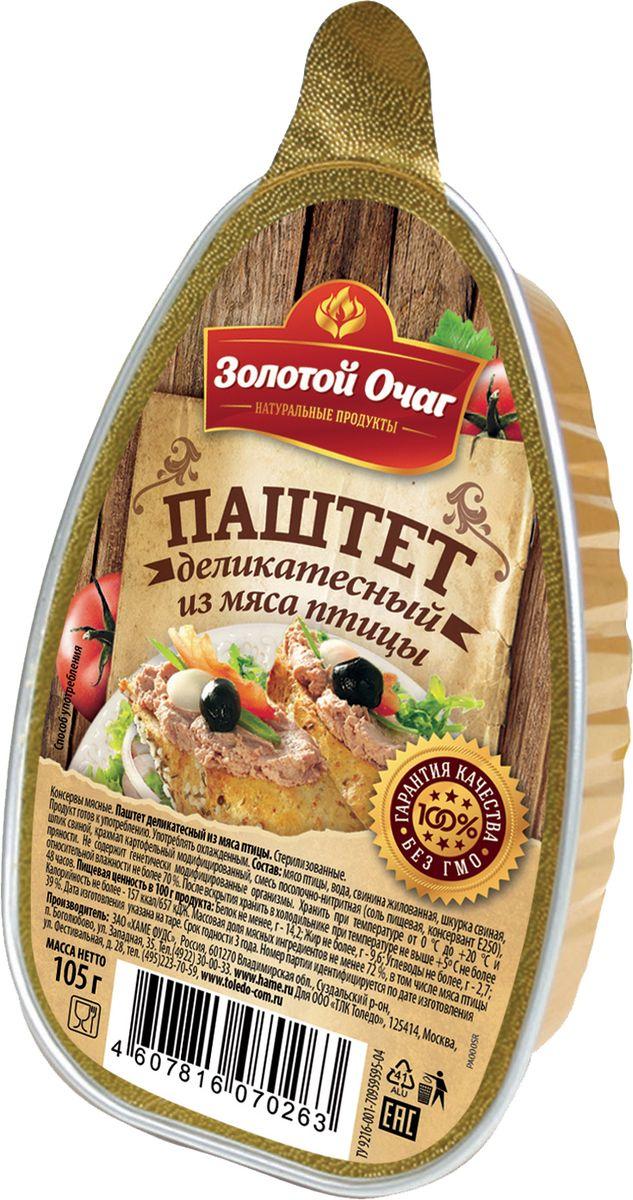 Золотой Очаг паштет деликатесный из мяса птицы, 105 г4607816070263Продукт готов к употреблению. Употреблять охлажденным