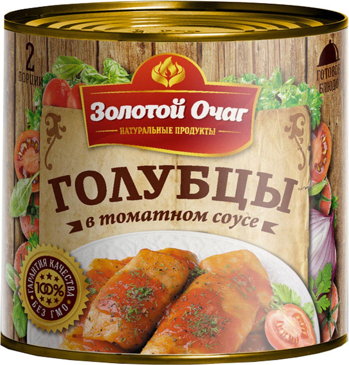 Золотой Очаг голубцы фаршированные c мясом и рисом, 540 г