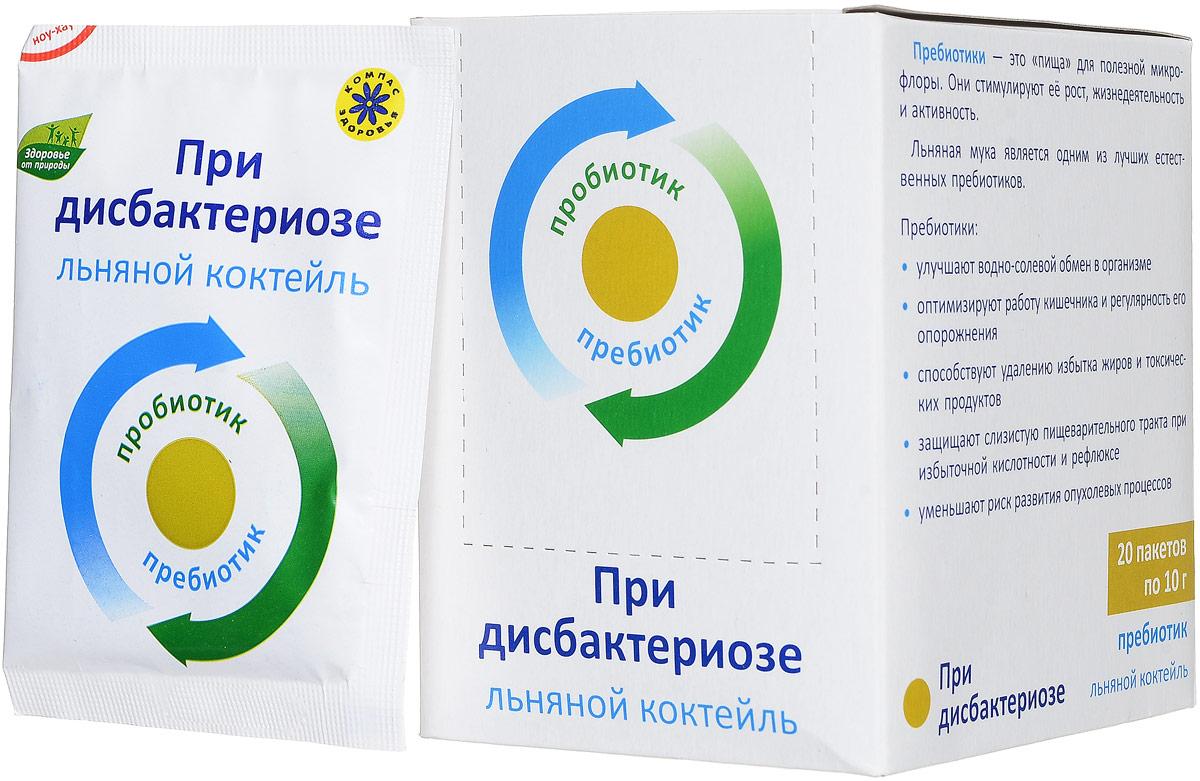 Компас Здоровья При дисбактериозе льняной коктейль, 20 пакетов по 10 г