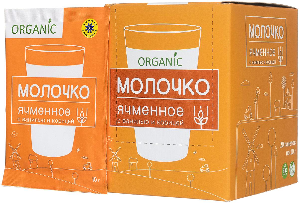 Компас Здоровья Ячменное молочко с ванилью и корицей, 20 пакетов по 10 г