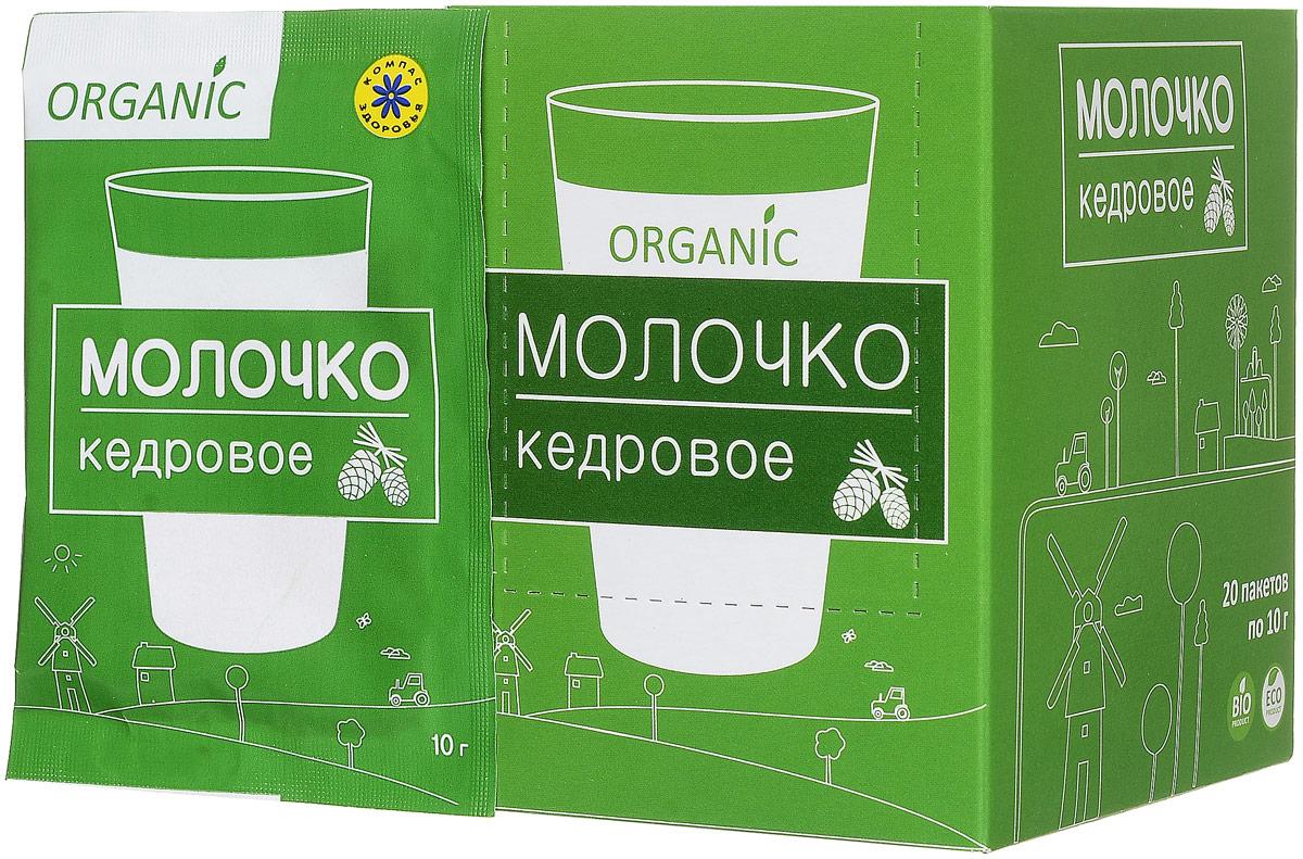 Компас Здоровья Кедровое молочко, 20 пакетов по 10 г