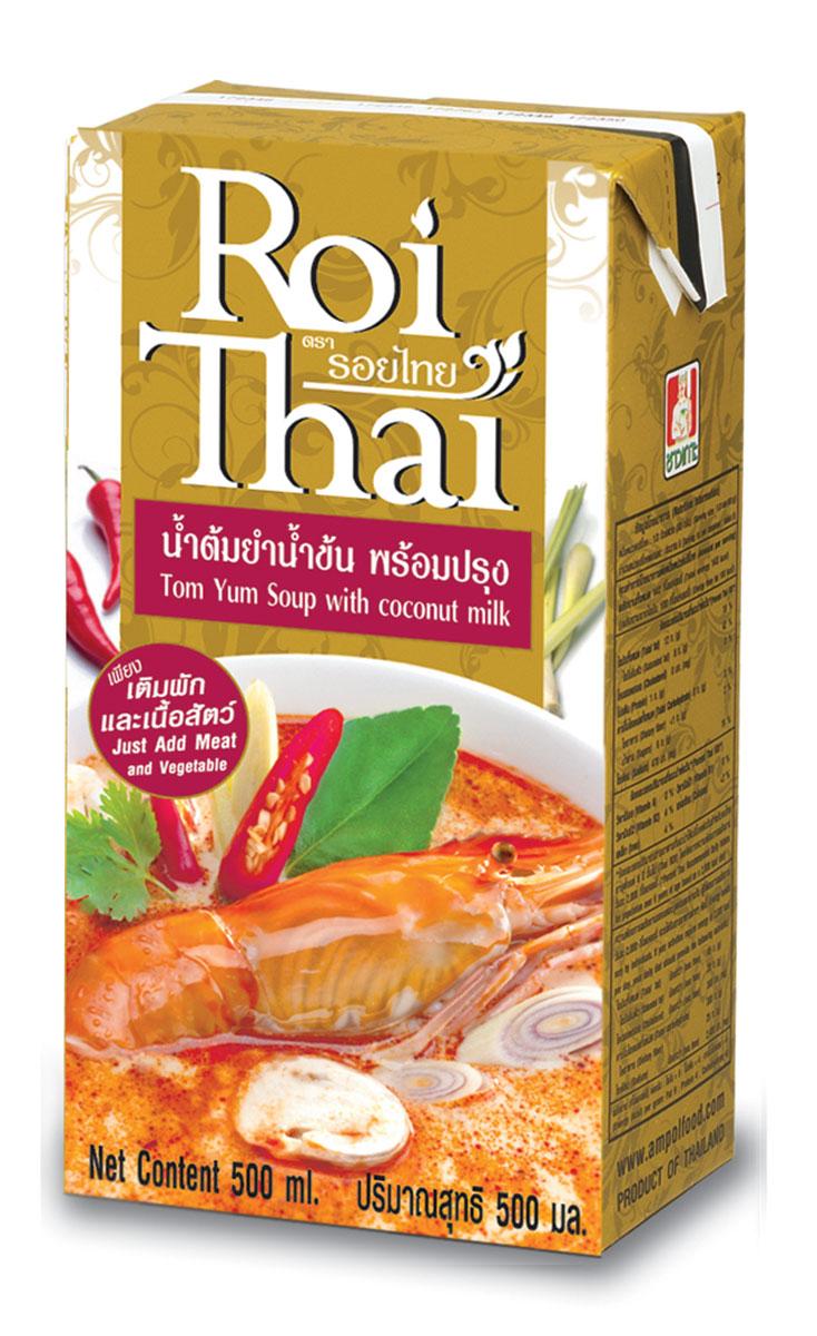 Roi ThaiТом Ям основа для супа с кокосовым молоком, 250 мл542899Roi thai curry soup является готовым супом основой, в котором уже смешаны кокосовое молоко, тайские пасты карри, травы, а так же соусы, перечень и количество которых в точности соответствуют рецептуре традиционных тайских блюд. Roi Thai является натуральным продуктом, не содержит консервантов, ароматизаторови усилителей вкуса. Суп Roi Thai является натуральными продуктом, не является концентратом и НЕ ТРЕБУЕТ разведения водой или другими жидкостями. Если вкус супа покажется Вам острым или излишне насыщенным, можно добавить в суп кокосового молока. Он сделает вкус супа более нежным, мягким и сливочным.
