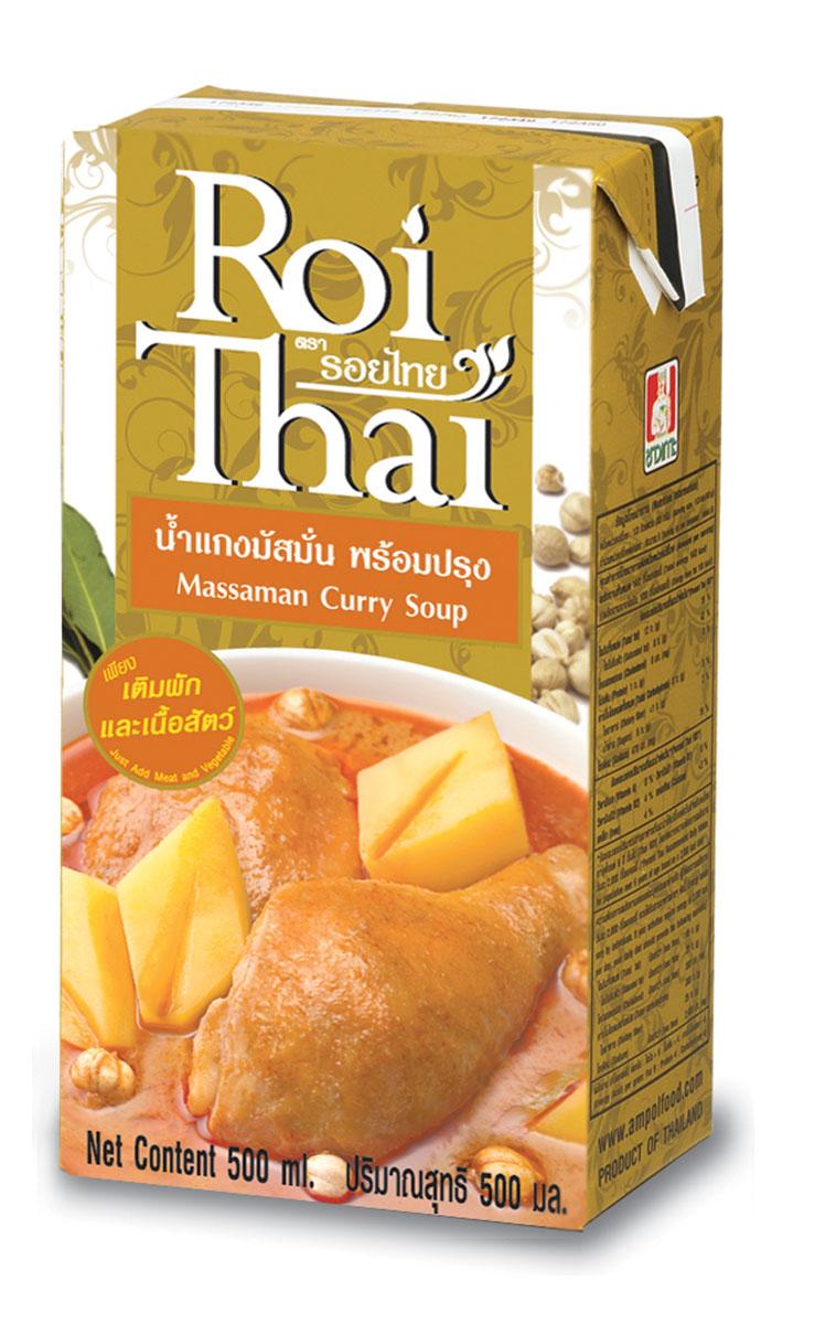 Roi Thai Массаман Карри основа для супа, 250 мл542903Roi thai curry soup является готовым супом основой, в котором уже смешаны кокосовое молоко, тайские пасты карри, травы, а так же соусы, перечень и количество которых в точности соответствуют рецептуре традиционных тайских блюд. Roi Thai является натуральным продуктом, не содержит консервантов, ароматизаторови усилителей вкуса. Суп Roi Thai является натуральными продуктом, не является концентратом и НЕ ТРЕБУЕТ разведения водой или другими жидкостями. Если вкус супа покажется Вам острым или излишне насыщенным, можно добавить в суп кокосового молока. Он сделает вкус супа более нежным, мягким и сливочным.