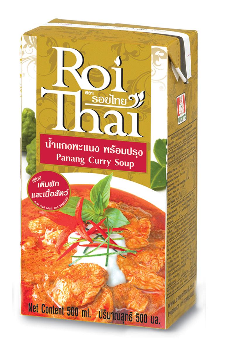 Roi Thai Пананг Карри основа для супа 250мл542905Roi thai curry soup является готовым супом основой, в котором уже смешаны кокосовое молоко, тайские пасты карри, травы, а так же соусы, перечень и количество которых в точности соответствуют рецептуре традиционных тайских блюд. Roi Thai является натуральным продуктом, не содержит консервантов, ароматизаторови усилителей вкуса. Суп Roi Thai является натуральными продуктом, не является концентратом и НЕ ТРЕБУЕТ разведения водой или другими жидкостями. Если вкус супа покажется Вам острым или излишне насыщенным, можно добавить в суп кокосового молока. Он сделает вкус супа более нежным, мягким и сливочным.