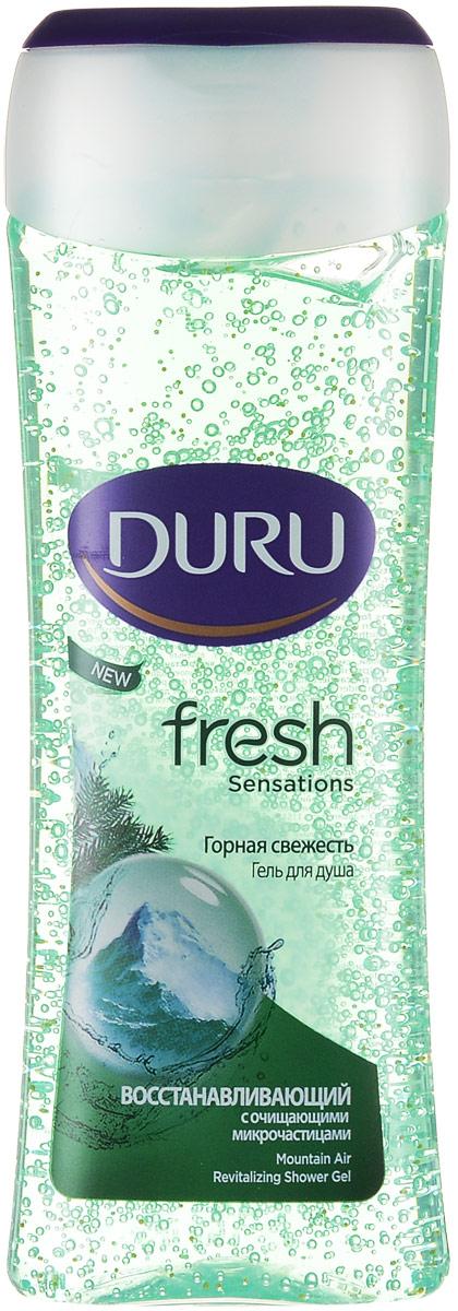 Duru Fresh Гель для душа Горный 250мл8003205013Гель для душа с массажными частицами бережно очищает, помогая коже дышать. Подарите своей кожи дыхание свежести, заряд бодрости и энергии на весь день.