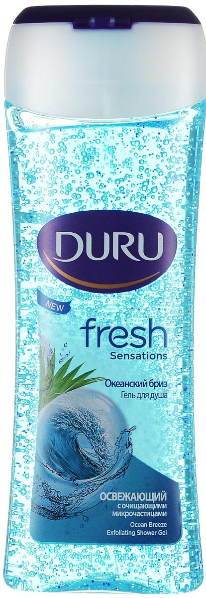 Duru Fresh Гель для душа Океан 250мл8003205011Гель для душа с массажными частицами бережно очищает, помогая коже дышать. Подарите своей кожи дыхание свежести, заряд бодрости и энергии на весь день.