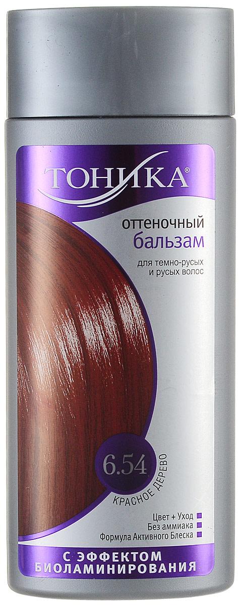 Тоника Оттеночный бальзам с эффектом биоламинирования 6.54 Красное дерево, 150 мл6111Цвет здоровых волос Вам подарит серия оттеночных бальзамов Тоника. Экстракт белого льна укрепляет структуру, насыщает витаминами и делает волосы послушными и шелковистыми, придавая им не только цвет, а также блеск и защиту. Здоровые блестящие волосы притягивают взгляд, позволяют женщине чувствовать себя уверенно, создают хорошее настроение. Новая Тоника поможет вашим волосам выглядеть сногсшибательно! Новый оттенок волос создаст неповторимый образ, таинственный и манящий! Подходит для русых, темно-русых и черных волос Не содержит спирт, аммиак и перекись водорода Питает и защищает волос Образует тончайшую пленку, что позволяет удерживать полезные вещества внутри волоса Придает объем и блеск волосам