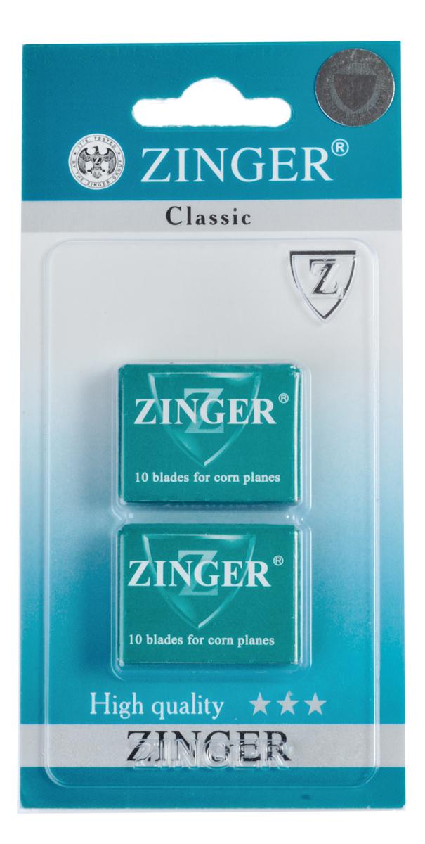Zinger Лезвия для экстрактора zo-BLADES-10-SGC, 2х10 штук