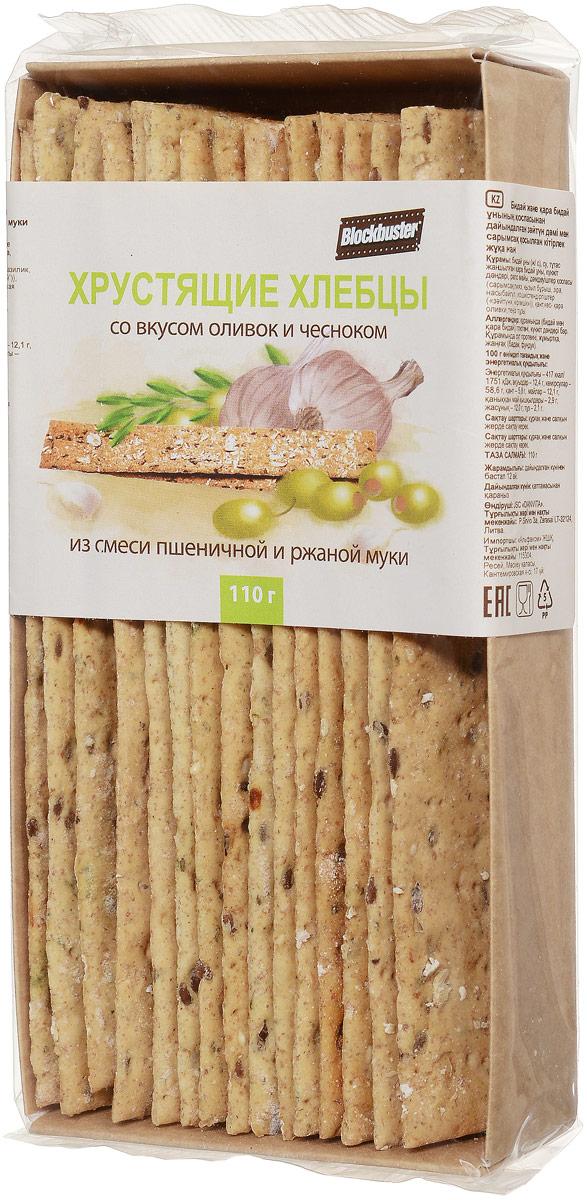 Blockbuster Хлебцы пшеничные хрустящие со вкусом оливок и чесноком, 110 гбзг301Хлебцы Blockbuster производятся на одной из первых частных пекарен в Литве, в городе Зарасай. В 2007 году начато производство и экспорт хлебцев hand-made. В приготовлении хлебцев используются старинные рецепты. Тесто готовится на натуральной закваске, используются разные сорта муки, в том числе и мука грубого помола, богатая клетчаткой, и ржаные отруби. Ржаная мука помогает снизить холестерин, улучшает обмен веществ, работу сердца, выводит шлаки. В составе присутствуют только натуральные ингредиенты, без добавления консервантов и усилителей вкуса. Продукт подходит для здорового питания. В составе присутствует морская соль, мед.