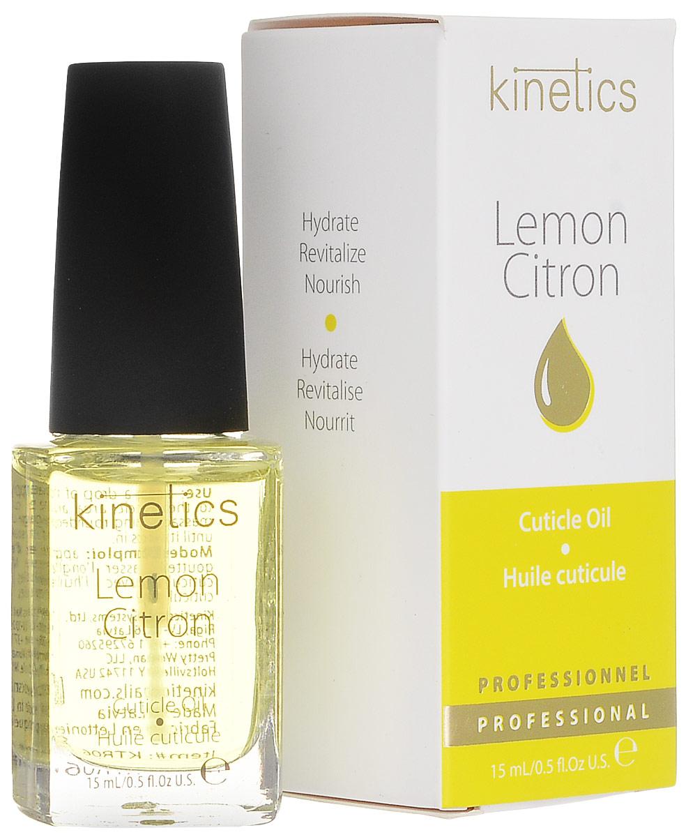 Kinetics Масло для ногтей и кутикулы Лимон, 15 млKTR06BМасло для ногтей и кутикулы Kinetics Лимон - питательные масла на основе масла сладкого миндаля, снимает раздражение и сухость. Флакончик имеет специальную пипетку-дозатор, которая регулирует расход масла и препятствует проникновению пыли в бутылочку.