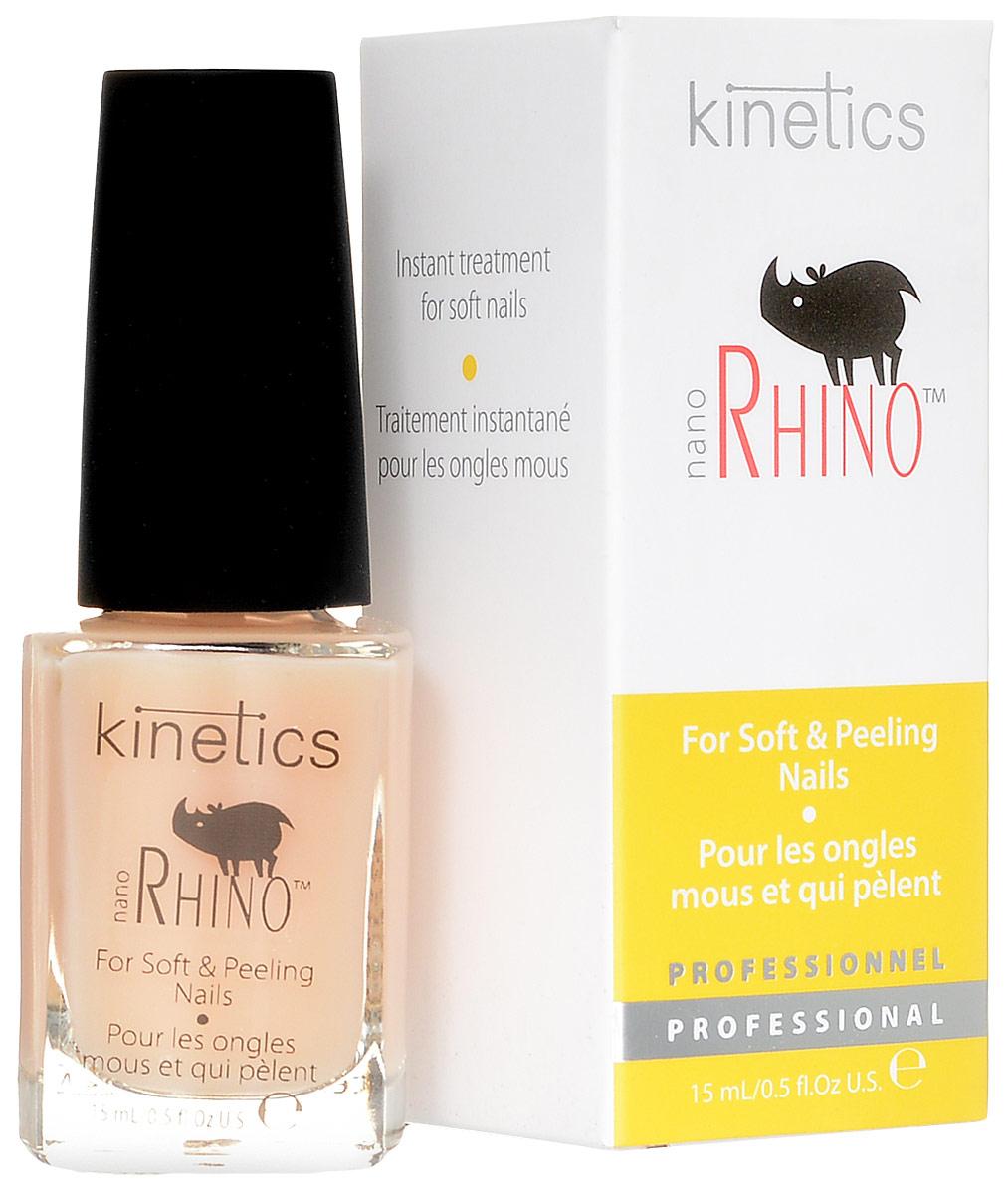 Kinetics Средство для восстановления ослабленных и слоящихся ногтей Soft&Peeling, 15 млKTR02NСредство для восстановления ослабленных и слоящихся ногтей Kinetics Soft&Peeling - безупречная защита и восстановление для ослабленных и слоящихся ногтей. Входящие в состав средства естественный кератин и альдегид создают надежный защитный барьер и помогают быстро восстановить нормальное состояние ваших ногтей. Средство идеально выравнивает поверхность ногтевой пластины, укрепляя ее, обеспечивает безупречное нанесение лака.