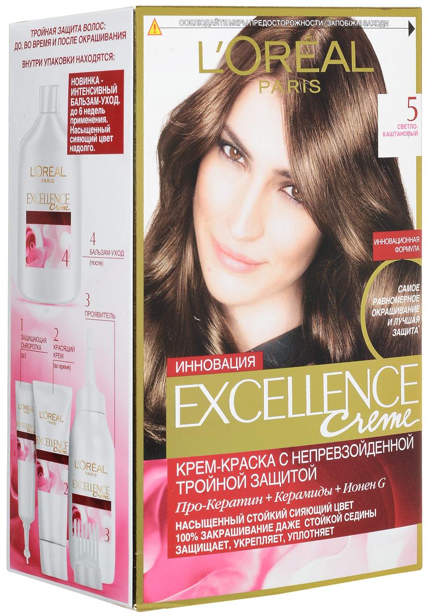 LOreal Paris Краска для волос Excellence, оттенок 5, Светло-каштановый, 270 млA0692228Крем-краска Excellence защищает волосы до, во время и после окрашивания. Активная формула с Про-Кератином, Керамидами и активным компонентом Ионен G обеспечивает стойкий равномерный цвет и 100% закрашивание седины. Защитная сыворотка лечит поврежденные участки волос. Густой красящий крем обволакивает каждый волос и насыщает его цветом. Бальзам-уход восстанавливает, укрепляет и уплотняет волосы. В состав упаковки входит: защищающая сыворотка (12 мл), флакон-аппликатор с проявителем (72 мл), тюбик с красящим кремом (48 мл), флакон с бальзамом-уходом (60 мл), аппликатор-расческа, инструкция, пара перчаток.