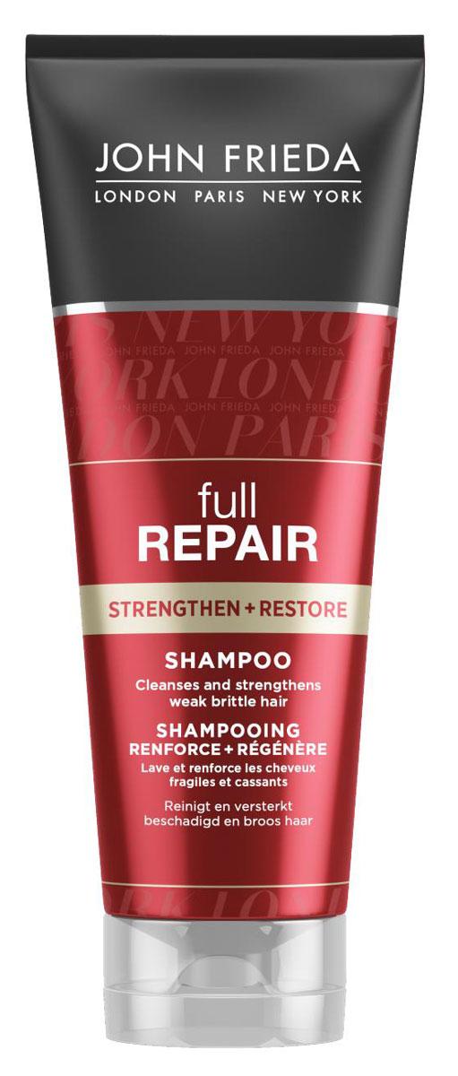 John Frieda Шампунь Full Repair для волос, восстанавливающий, 250 млjf511110Инновационная формула шампуня на основе драгоценного масла растения Инка Инчи, насыщенного жирными кислотами Омега-3, защищает поврежденные волосы, не утяжеляя их и предотвращает ломкость и появление секущихся кончиков. Применение: Нанесите шампунь на мокрые волосы, вспеньте и тщательно смойте. Далее используйте Укрепляющий + восстанавливающий кондиционер Full Repair. Безопасно для волос как окрашенных, так и подвергшихся химическому воздействию. Характеристики: Объем: 250 мл. Производитель: Великобритания. Товар сертифицирован. Уважаемые клиенты! Обращаем ваше внимание на незначительные изменения дизайна упаковки.
