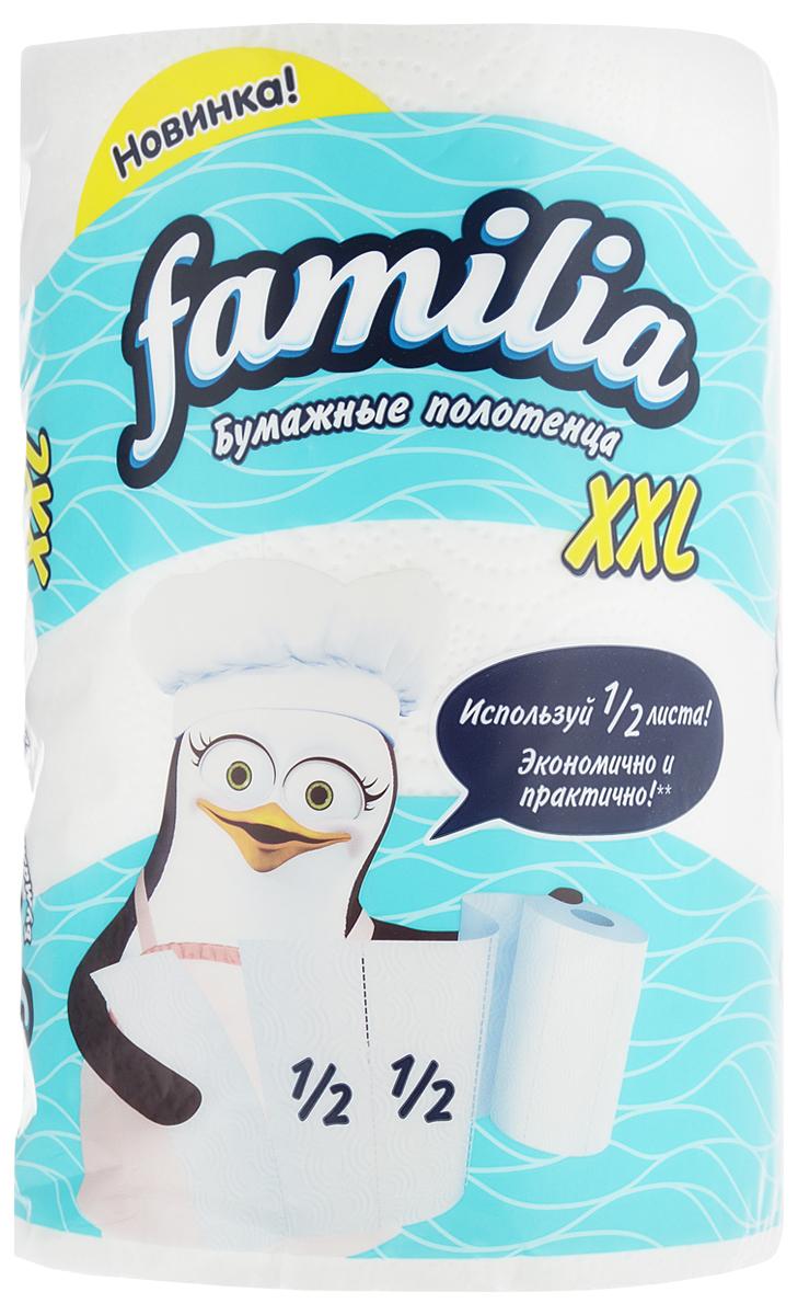 Полотенца бумажные Familia XXL, двухслойные, 1 рулон8643Двухслойные бумажные полотенца Familia XXL, выполненные из 100% целлюлозы, подарят превосходный комфорт и ощущение чистоты и свежести. Бумажные полотенца Familia просты в использовании, их не надо стирать и просто утилизировать. Безупречно белые, они подчеркивают чистоту вашего дома и вашу искреннюю заботу о близких. Специальное тиснение улучшает способность материала впитывать влагу, что позволяет полотенцам еще лучше справляться со своей работой. Изделия отрываются по специальной перфорации. Также можно использовать лишь 1/2 листа полотенца для наибольше экономии и практичности. Количество рулонов: 1. Количество листов в рулоне: 200 шт. Размер листа: 22,7 см х 12,5 см. Длина рулона: 25 м. Количество слоев: 2.