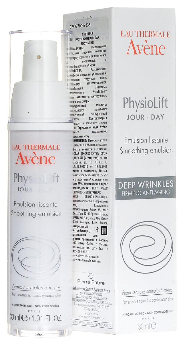 Avene Дневная разглаживающая эмульсия Physio Lift от глубоких морщин, 30 млC52633Дневная эмульсия содержит Ascofilline (Аскофилин) и моно-олигомеры гиалуроновой кислоты, которые восстанавливают упругость кожи и корректируют морщины. Пре-токоферол - мощный антиоксидант, завершает формулу, защищая кожу от свободных радикалов в течение всего дня. Средства обогащены перламутровыми агентами для борьбы с усталостью и визуально скрывают морщины, они повышают тонус кожи и делают ее мгновенно более сияющей. Делает кожу эластичной, мягкой, матовой и заметно помолодевшей. Уникальные текстуры специально разработаны с целью повышения эффективности средств благодаря структуре 3D сетки, которая отражает все неровности кожи, при этом не нарушает естественную мимику. Эффективность: - Лифтинг эффект, повышение плотности 79% * * Тест удовлетворенности пользователей, эмульсия, 100 человек, 6 недель использования.