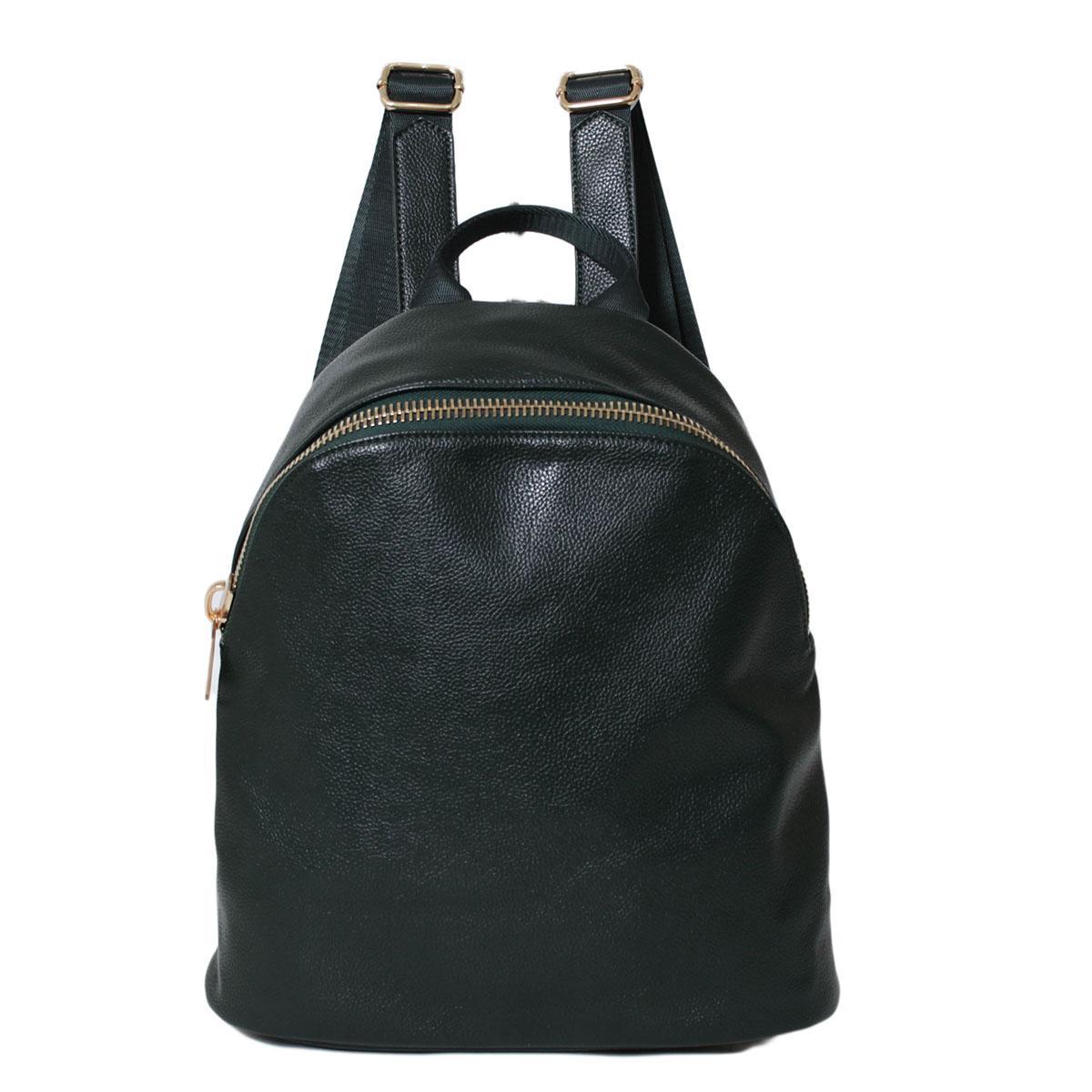 Рюкзак женский Flioraj, цвет: зеленый. 0005220800052208Закрывается на молнию. Внутри одно отделение, один карман на молнии, два открытых кармана. Снаружи один карман на молнии. Высота ручки - 8 см.