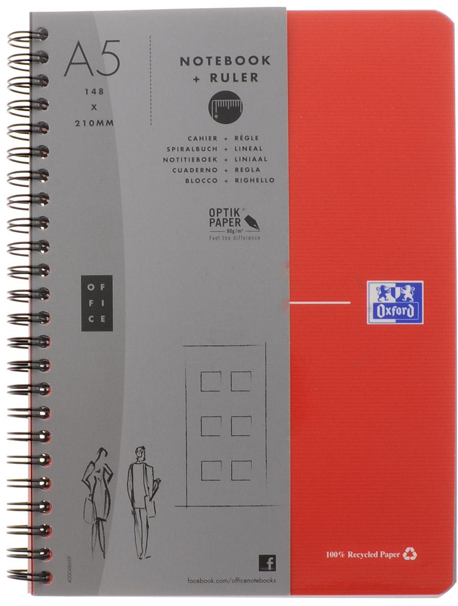 Oxford Тетрадь Эко 90 листов в клетку цвет красный100104311, 817835_красныйКрасивая и практичная тетрадь Oxford Эко отлично подойдет для школьников, студентов и офисных служащих. Обложка тетради выполнена из плотного, но гибкого картона с закругленными краями. Тетрадь формата А5 состоит из 90 белых листов на двойном гребне с линовкой в клетку. Практичное и надежное крепление на гребне позволяет отрывать листы и полностью открывать тетрадь на столе. Тетрадь дополнена съемной закладкой-линейкой из гибкого пластика и листом со справочной информацией. Вне зависимости от профессии и рода деятельности у человека часто возникает потребность сделать какие-либо заметки. Именно поэтому всегда удобно иметь эту тетрадь под рукой, особенно если вы творческая личность и постоянно генерируете новые идеи.
