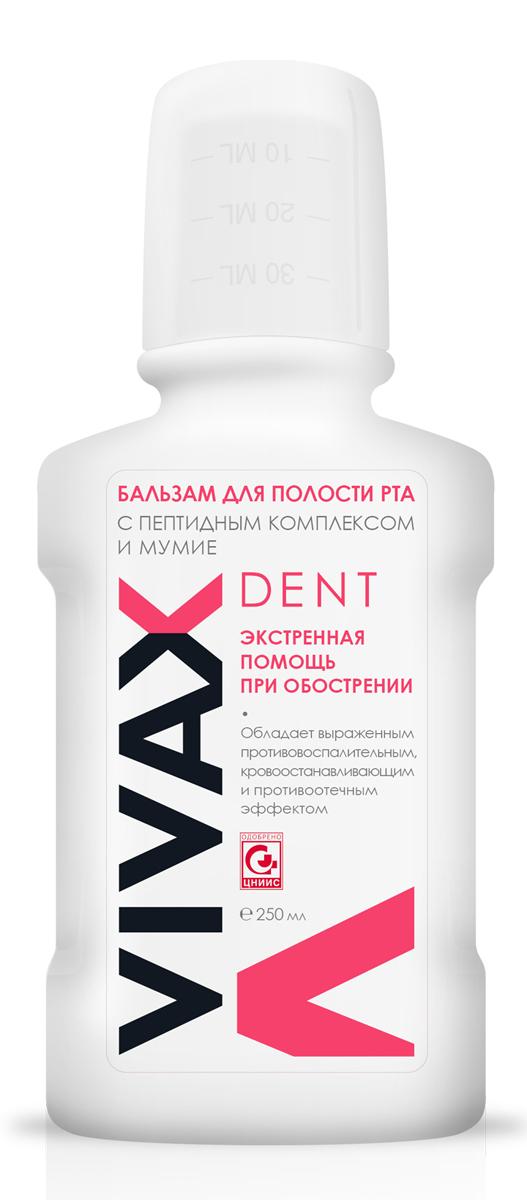 Vivax Бальзам для полости рта с пептидным комплексом и мумие, 250 мл0412newОбладает выраженным противовоспалительным, кровоостанавливающим и противоотечным эффектом рекомендовано: в пред- и послеоперационный период. При кровоточивости десен и воспалительных процессах. Снимает отечность и болезненные ощущения, оказывает антиоксидантное и противовоспалительное действие, способствует восстановлению нормальной микрофлоры полости рта, укрепляет мягкие ткани пародонта, снижает риск возникновения различных заболеваний. Для достижения максимального эффекта рекомендуется использовать в комплексе с зубной пастой vivax dent с бетулавитом® и пептидным комплексом.
