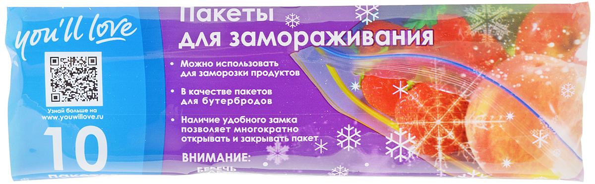 Пакеты для замораживания Youll love, 20 х 23 см, 10 шт57394Пакеты Youll love предназначены для хранения и замораживания продуктов. Также их можно использовать в качестве хранения бутербродов. Изделия выполнены из полиэтилена высокой плотности (HDPE). Наличие удобного замка позволяет многократно открывать и закрывать пакет. Размер пакетов: 20 х 23 см.