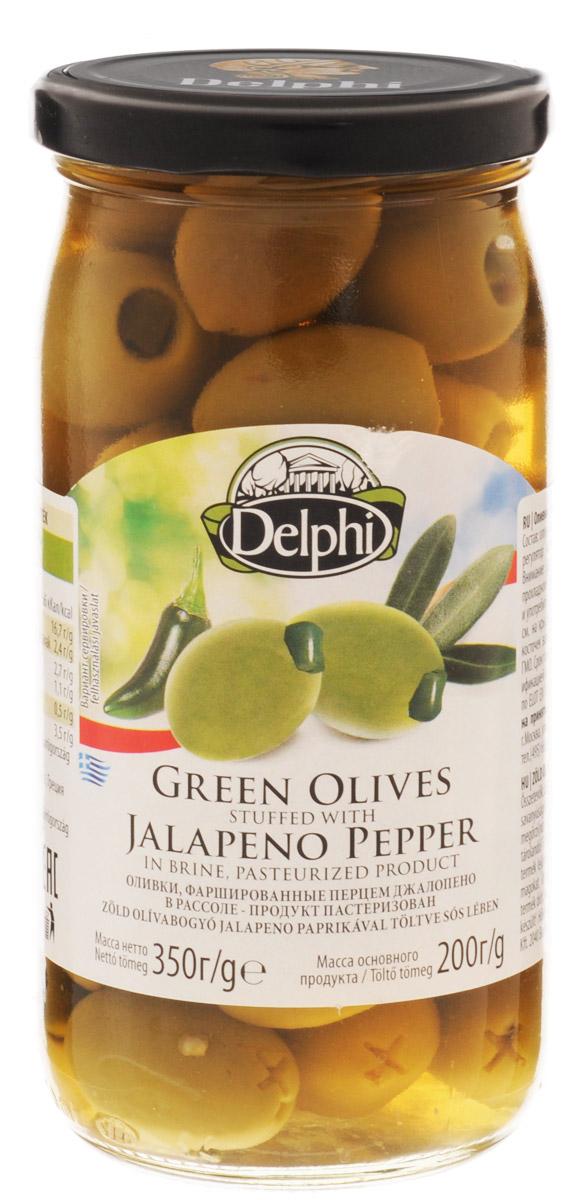 Delphi Оливки фаршированные перцем Джалопено в рассоле, 350 г