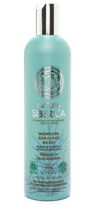 Шампунь Natura Siberica Объем и увлажнение, для сухих волос, 400 мл086-30433Шампунь Natura Siberica Объем и увлажнение предназначен для сухих волос. Не содержит лаурет сульфата натрия, парабенов и красителей. Кедровый стланик содержит аминокислоты, которые обладают способностью восстанавливать структуру поврежденного волоса, придавая прическе естественный объем и пышность. Даурский шиповник содержит большое количество витамина С, который способен защитить волосы от потери влаги и при этом придать им сияющий блеск. Характеристики: Объем: 400 мл. Производитель: Россия. Товар сертифицирован. УВАЖАЕМЫЕ КЛИЕНТЫ! Обращаем ваше внимание на возможные изменения в дизайне упаковки. Поставка осуществляется в одном из двух приведенных вариантов упаковок в зависимости от наличия на складе. Комплектация осталась без изменений.