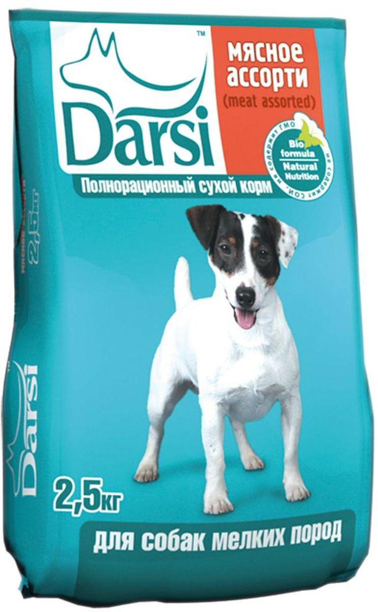 Корм сухой Darsi для собак мелких пород, 2,5 кг. 06250625Витамин Е повышает защитные функции организма Омега-3 и Омега-6, органический цинк обеспечивают здоровую кожу и блестящую мягкую шерсть Кальций и фосфор в сбалансированном виде обеспечивают крепкие кости Минеральные вещества, оптимальные форма и структура крокет благоприятствуют здоровому развитию зубов и профилактируют возникновение зубного камня Клетчатка и высокоусваиваемые питательные вещества способствуют правильной работе кишечника Состав: злаки и продукты их переработки, мясо и субпродукты животного происхождения, масла и жиры, витамины и минеральные вещества. Пищевая ценность в 100 г продукта: сырой белок 18,0%, сырой жир 7,0 %, сырая зола 6,0%, сырая клетчатка 3,5%, влажность не более 10,0%, кальций 12,0 г/кг, фосфор 10,0 г/кг, Витамин А 4 200 МЕ/кг, Витамин D3 400 МЕ/кг, Витамин Е 40 мг/кг Содержание витаминов гарантировано до истечения срока годности. Энергетическая ценность на 100 г: 290 ккал
