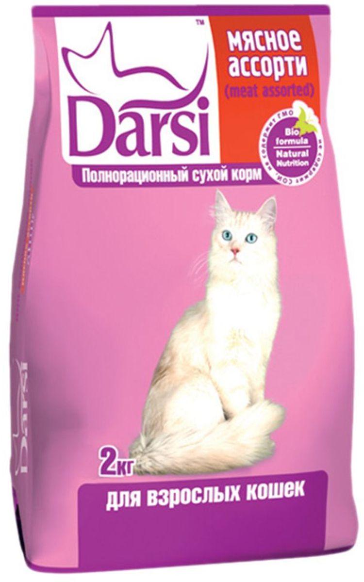 Корм сухой Darsi для кошек, мясное ассорти, 2 кг. 02070207Полнорационный сухой корм Darsi для кошек, мясное ассорти. Состав: злаки и продукты их переработки, мясо и субпродукты животного происхождения (мин. 20%), рыба и продукты из рыбы, масла и жиры, витамины и минеральные вещества. Пищевая ценность: протеин - 30,0%, жир - 10,0 %, зола - 9,0%, клетчатка - 3,0%, влажность не более 10,0%, кальций -19,0 г/кг, фосфор - 13,0 г/кг, медь - 10 мг/кг, витамин А - 24 000 МЕ/кг, витамин D3 - 2 000 МЕ/кг, витамин Е - 110 мг/кг. Энергетическая ценность на 100 г: 327 ккал