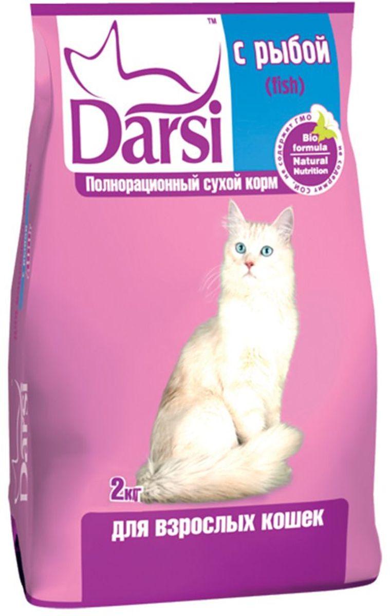 Корм сухой Darsi для кошек, с рыбой, 2 кг. 02520252Полнорационный сухой корм Darsi для кошек, с рыбой. Состав: злаки и продукты их переработки, рыба и продукты из рыбы (мин. 4%), мясо и субпродукты животного происхождения, масла и жиры, витамины и минеральные вещества. Пищевая ценность: протеин - 30,0%, жир - 10,0 %, зола - 9,0%, клетчатка - 3,0%, влажность не более 10,0%, кальций - 19,0 г/кг, фосфор - 13,0 г/кг, медь - 10 мг/кг, витамин А - 24 000 МЕ/кг, витамин D3 - 2 000 МЕ/кг, витамин Е - 110 мг/кг. Энергетическая ценность на 100 г: 327 ккал