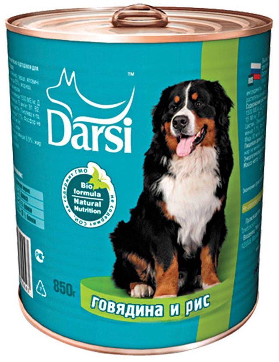 Консервы для собак Darsi, с говядиной и рисом, 850 г. 04430443Полнорационный консервированный корм для собак в виде фарша.