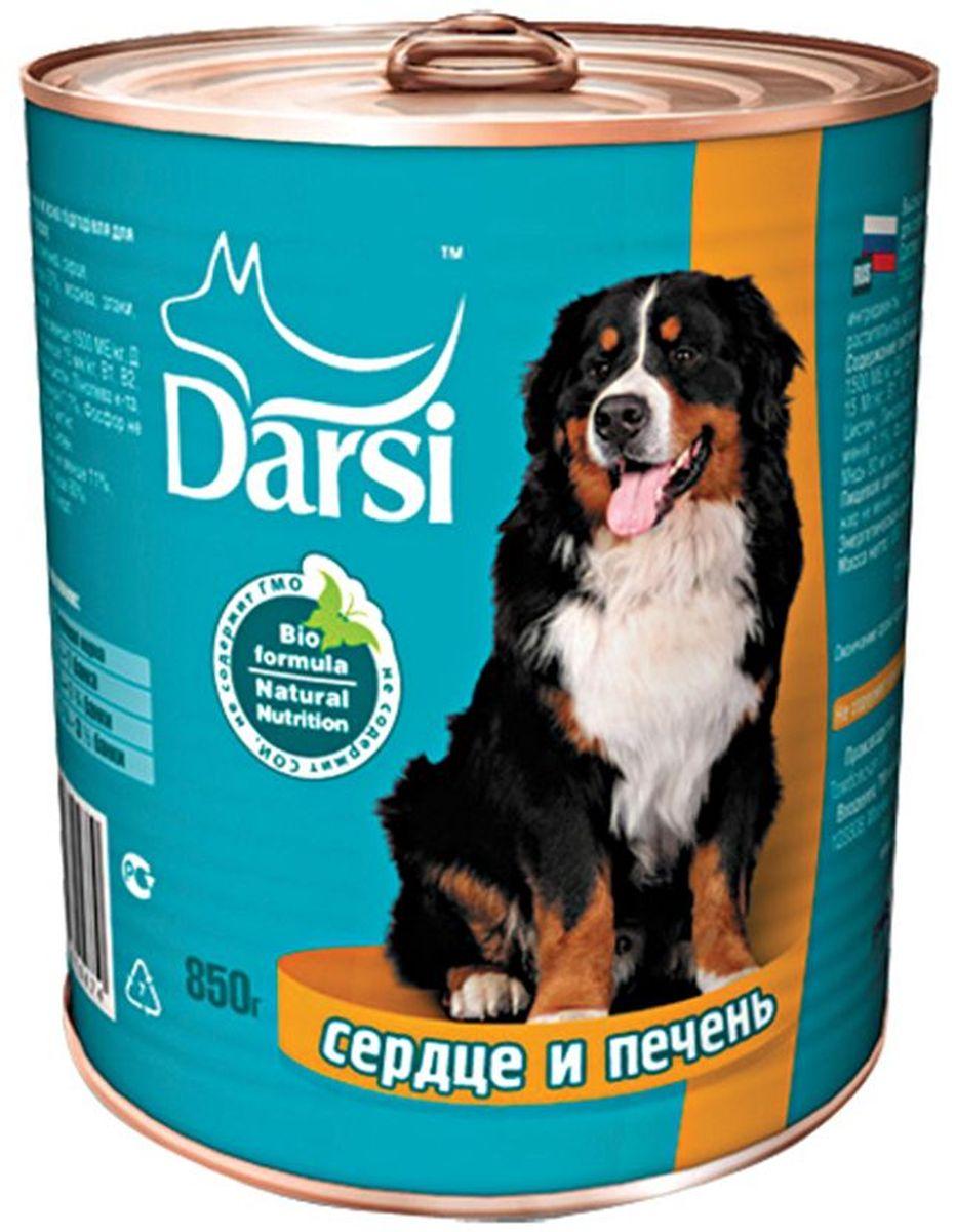 Консервы для собак Darsi, с сердцем и печенью, 850 г. 0474-20474-2Полнорационный консервированный корм для собак в виде фарша.