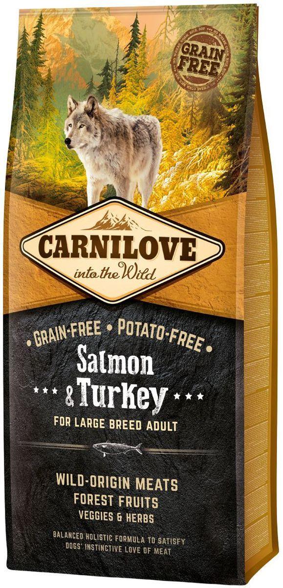 Корм сухой Carnilove, для собак крупных пород, беззерновой, с лососем, 12 кг150821Сбалансированный полнорационный сухой беззерновой корм для взрослых собак всех пород. Cостав: мука из лосося (25%), филе лосося (20%), желтый горох (20%), мука из сельди (10%), куриный жир (консервирован токоферолами, 9%), куриная печень (3%), яблоки (3%), крахмал из тапиоки (3%), рыбий жир лососевый (3%), морковь (1%), льняное семя (1%), нут (1%), гидролизованные панцири ракообразных (источник глюкозамина, 0,026%), экстракт хряща (источник хондроитина, 0,016%), пивные дрожжи (источник маннан-олигосахаридов, 0,015%), корень цикория (источник фрукто-олигосахаридов, 0,01%), юкка шидигера (0,01%), водоросли (0,01%), псиллиум (0,01%), тимьян (0,01%), розмарин (0,01%), орегано (0,01%), клюква (0,0008%), голубика (0,0008%), малина (0,0008%).