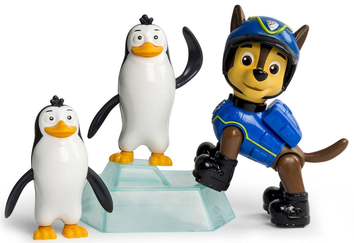 Paw Patrol Фигурка Chase с питомцем16659Фигурка Paw Patrol Chase с питомцем станет отличным подарком для маленьких поклонников мультсериала Щенячий патруль. Фигурка выполнена из прочного высококачественного пластика. Голова фигурки вращается. В комплект входят два пингвина. Игрушка повторяет внешний вид своих анимационных прототипов. Ваш малыш сможет часами играть с этой очаровательной фигуркой, разыгрывая сценки из мультфильма, или придумывая собственные истории.
