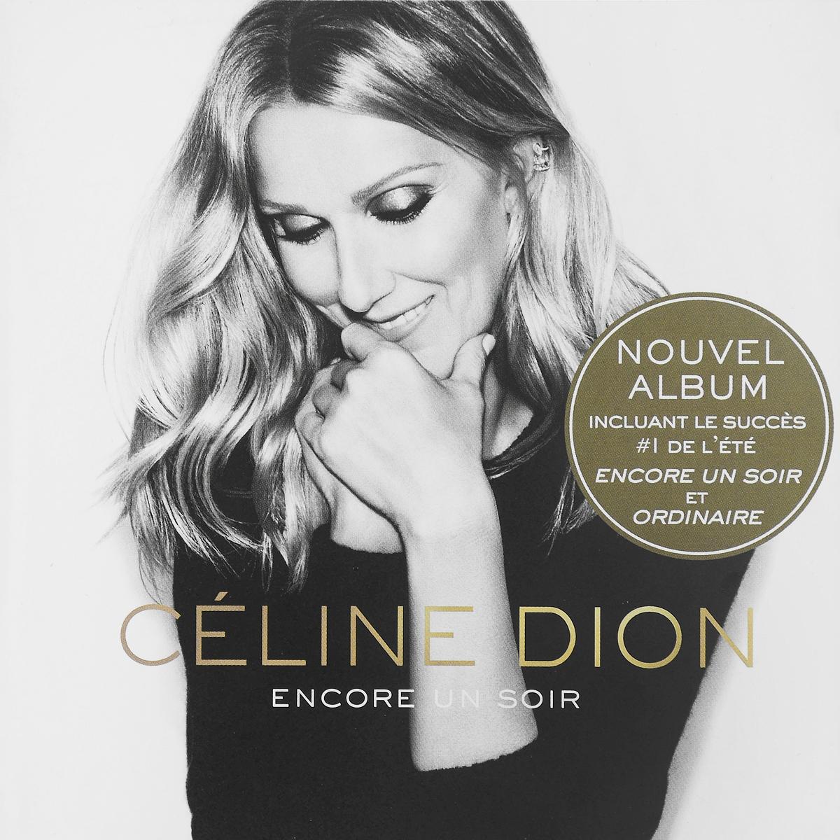 Издание содержит 28-страничный буклет с фотографиями и текстами песен на французском языке.