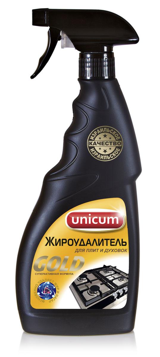 Жироудалитель Unicum Gold, 500 мл300032Жироудалитель Unicum Gold - особое средство для мгновенного удаления самых стойких застарелых и подгоревших масложировых загрязнений, нагара, копоти с поверхностей кухонных плит, духовых шкафов, грилей, кастрюль, сковородок, пароуловителей, кафельной плитки, в том числе и с охлажденных поверхностей. Состав: очищенная вода, менее 5% НПАВ, 5-15% щелочные (алкальные) компоненты, 5-15% растворители, менее 5% функциональные добавки, менее 5% краситель. Товар сертифицирован. Уважаемые клиенты! Обращаем ваше внимание на возможные изменения в дизайне упаковки. Качественные характеристики товара остаются неизменными. Поставка осуществляется в зависимости от наличия на складе.