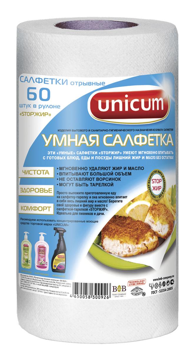 Салфетка Unicum Умная, 60 шт300926/1Умная салфетка Unicum Умная предназначена для впитывания жира. Благодаря особому составу не распадается, не оставляет ворсинок. Выложите жареные продукты на бумагу и она впитает весь жир и масло. Полезно для вашего здоровья. Салфетка уменьшает количество жиров и холестирина в приготовленной пище. Изделие незаменимо на кухне при приготовлении ваших любимых блюд, а также для отдыха на природе. Количество в рулоне: 70. Размер листа: 24 см х 30 см (+-10%).