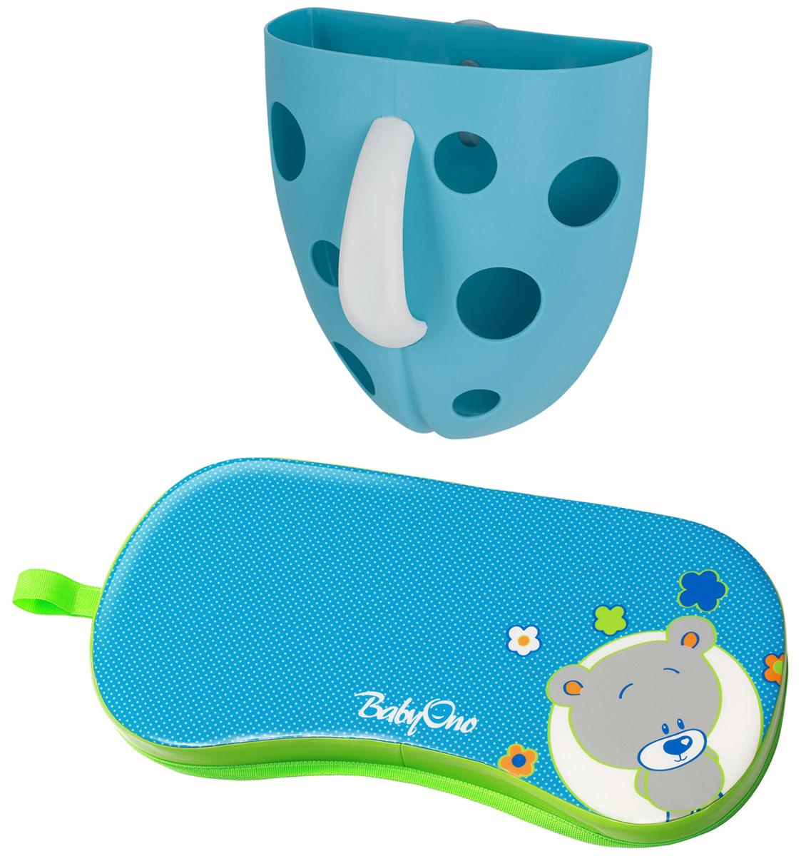 BabyOno Контейнер для игры в ванной цвет голубой + коврик под колени