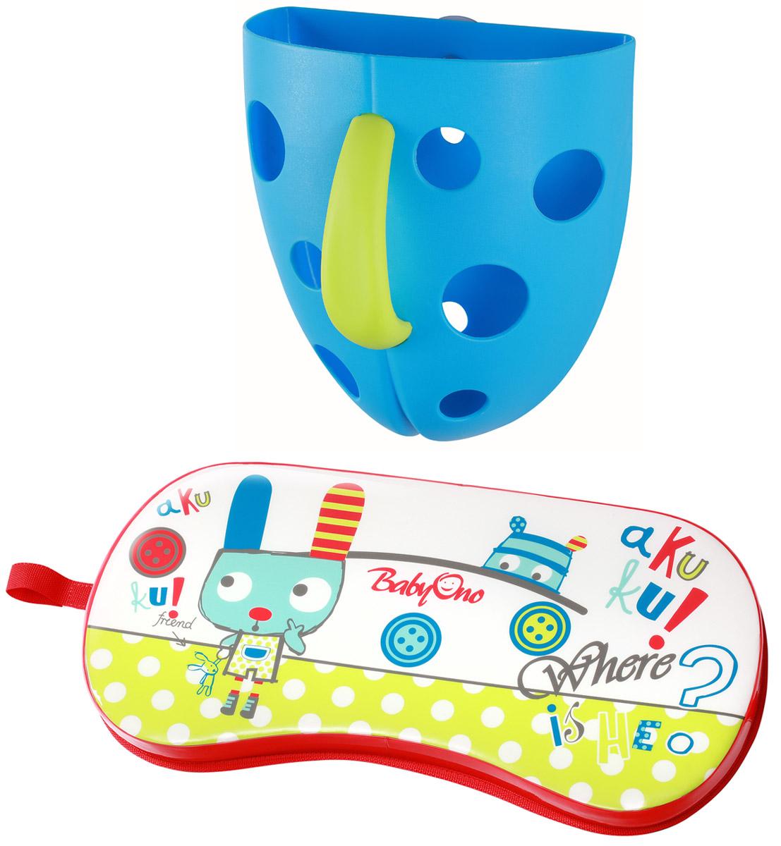 BabyOno Контейнер для игры в ванной цвет синий + коврик под колени