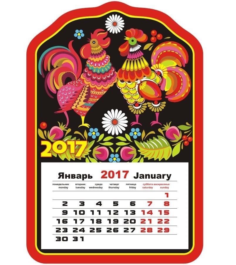 Календарь на магните Караван-СТ Петух. Роспись (2017 год)ВКП 07Отрывной календарь, виниловый. Размер: 145х95мм. Полностью на магните.